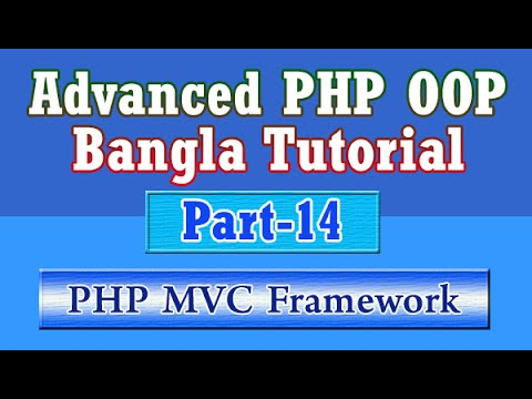 how to build a php framework
