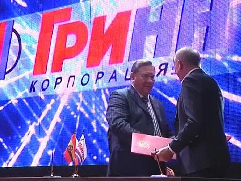 В Курске открылась 3 я очередь Мегакомплекса «ГРИНН»