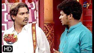 Avinash & Karthik Performance | Extra Jabardasth| 15th  February 2019    | ETV Telugu