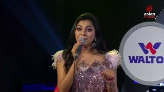 Vul Kore Jodi Kokhono By Liza CloseUp1 | Bangla New Song 2018 | Asian TV Live Music