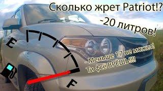 видео УАЗ Пикап: расход топлива на 100 км [отзывы владельцев]
