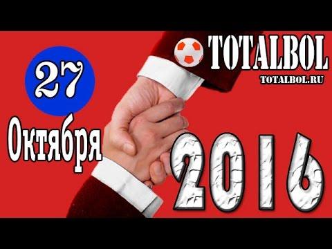 Видео Покер против казино