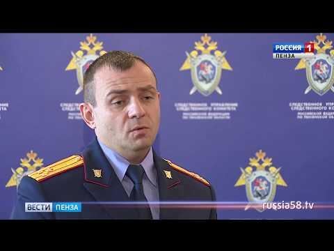В Пензе завершено расследование по делу депутата Георгия Тюрина