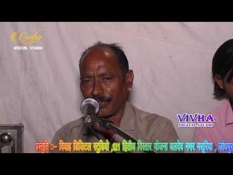 Matdeje Mavadene Dosh | Marwadi Desi Bhajan | Ramsa Prajapat | Jagran Bhajan | Balaji Colony Live