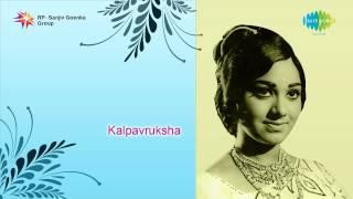 Kalpavruksha | Jayathe Jayathe song