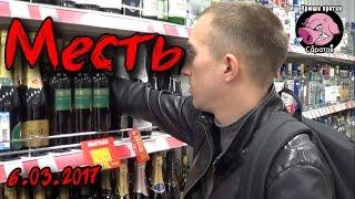 Хрюши против | Саратов - Месть