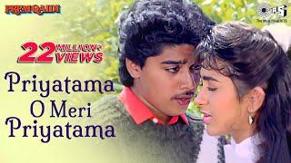 Priyatama O Meri Priyatama - Video Song | Prem Qaidi | Karisma Kapoor & Haresh
