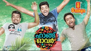 Hangover | Malayalam Full Movie | Shine Tom Chacko, Maqbool Salman