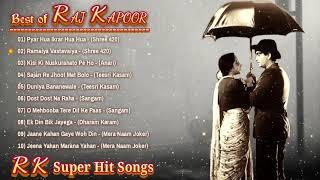 राज कपूर । बेस्ट ओफ राज कपूर । RK Super Hit Songs । Raj Kapoor Evergreen Songs   jukebox hindi songs