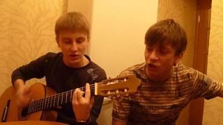 Песня под гитару про школу