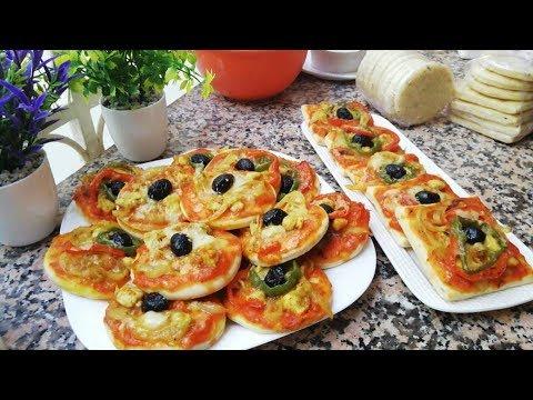 mini-pizza-nouvelle-recette-facile-rapide---cuisine-marocaine