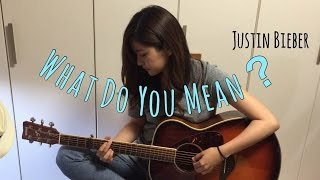What Do You Mean? - Justin Bieber (covered by Miyuu) What do you me...