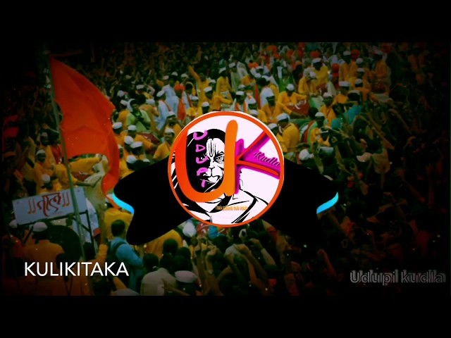 Kulikitaka DJ mix dance song