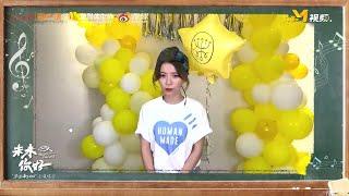 黄雅莉演唱《明天的你和我》 用歌声致敬永不遗落的友情|未来你好云演唱会|毕业歌2020【中国电影频道】