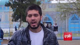 آمادهگیها برای برگزاری جشن نوروز در شهر مزار شریف