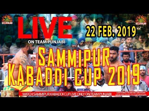 LIVE Sammipur Kabaddi Cup 22 Feb 2019