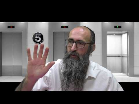 Le 5eme ETAGE, Episode 1 - Introduction - Rav Itshak Peretz