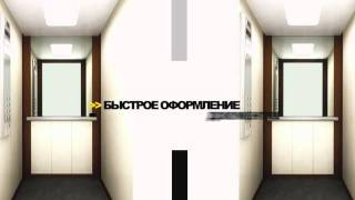 ООО Прогресс Лифт. Лифты, эскалаторы, подъемники.(ООО Прогресс Лифт. Лифтовое оборудование, эскалаторы, подъемники., 2011-05-31T10:23:22.000Z)