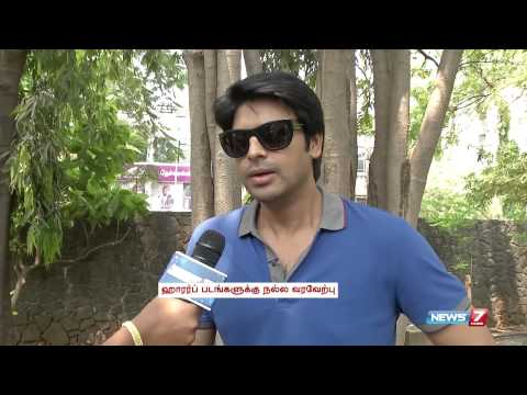 Interview with actor srikanth