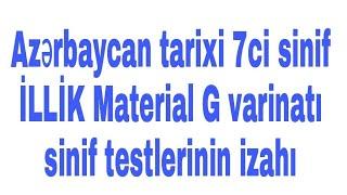 Azerbaycan tarixi 7ci sinif dim cavablari (İLLİK Material-G varinatı)