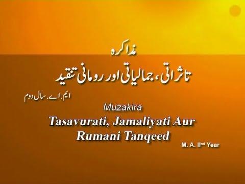 Repeat 25 Nafsiyati Tanqeed by Vidya-mitra - You2Repeat