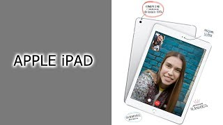 Обзор Apple iPad 2018