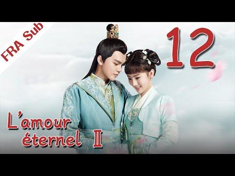 【Français Sous-titre】双世宠妃2 12丨The Eternal Love2 12