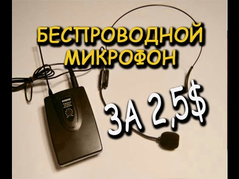 Какой микрофон купить для видео (стрима, летсплеев)из YouTube · Длительность: 33 мин47 с