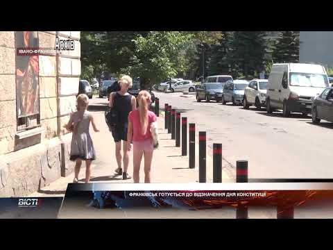 Франківськ готується до відзначення Дня Конституції