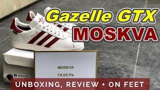 ADIDAS GAZELLE GTX MOSKVA | Unboxing, Review + On Feet | EK18VLOG#130