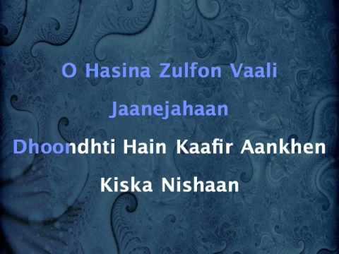 O Haseena Zulfon Vaali - Teesri Manzil (1966)