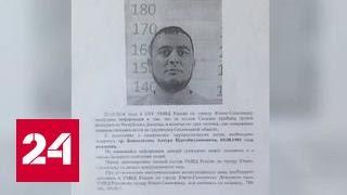 Учения полиции на Сахалине вызвали скандал