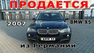 Продаю BMW X5 Киев 2007 год из Германии.(Продается BMW X5 Киев 2007 год из Германии. Один Хозяин. Цена: $ 23.500 (торг). https://www.youtube.com/watch?v=MeR24SYktyg&feature=youtu.be ..., 2015-11-10T06:20:50.000Z)