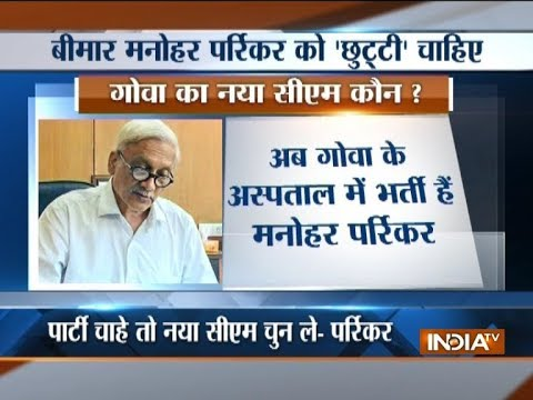 'Unwell' Manohar Parrikar calls Amit Shah, wishes to step down as Goa CM