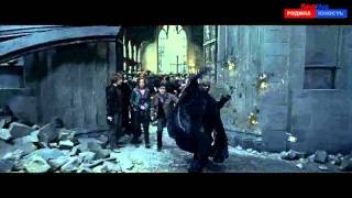 Гарри Поттер и Дары Смерти (Часть 2). Трейлер. 2011