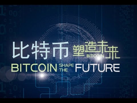 [Bitcoin Documentary]Bitcoin--Shape the Future