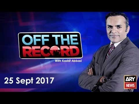 Off The Record - 25th September 2017 - Ary News