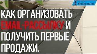 видео Почтовое решение для бизнеса от Mail.Ru Group