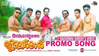 Mattulad Mattulad Promo Song | Ankarajyathe Jimmanmar|Vaishnav Girish|Rajeev Pillai,Marina Michael