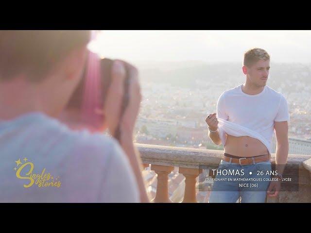 THOMAS | 26 ANS | CÉLIBATAIRE 💙 ⚡️