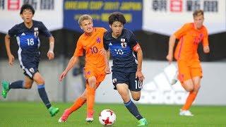 U-16日本代表 vs U-16オランダ代表ダイジェスト[U-16 INTERNATIONAL DREAM CUP 2017 JAPAN presented by 朝日新聞]