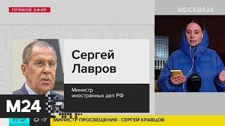 У премьер-министра РФ будет 9 заместителей - Москва 24