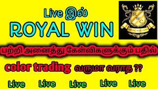 Download Royal win and color trading all doubts cleared.