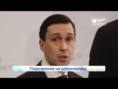Коронавирус в Кирове  Новости Кирова  13 03 2020