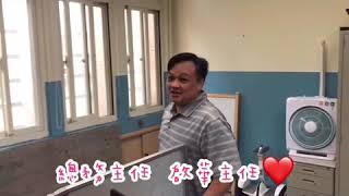 108-2和平高中國中部包高中祈福影片