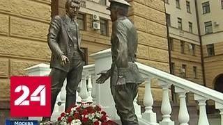 На Петровке, 38 появился памятник Жеглову и Шарапову