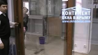 Подъемно-раздвижные двери из металлопластика(Подъемно-раздвижные двери из металлопластика., 2015-05-08T10:16:59.000Z)