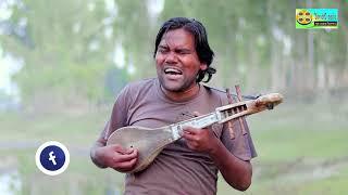 baul gaan | প্রেম করে মন দিলানা | mon dilana | folk songs | Doridro media | bangla song