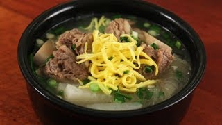 Beef Short Ribs Soup (galbitang: 갈비탕)