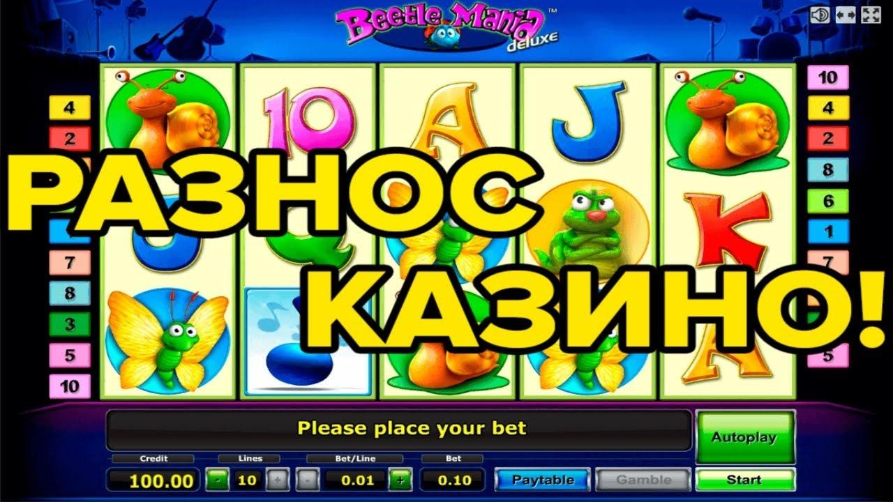 Игры играть онлайн вулкан слоты бесплатно начни играть игровые автоматы